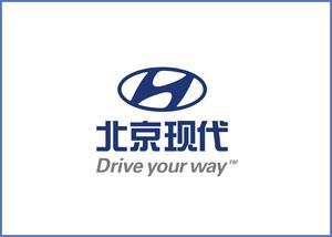 北京九游会游戏app 汽车