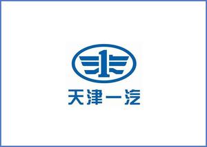 天津一汽集团